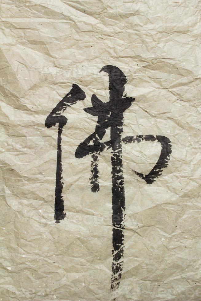 """buddha"" em caligrafia chinesa foto"
