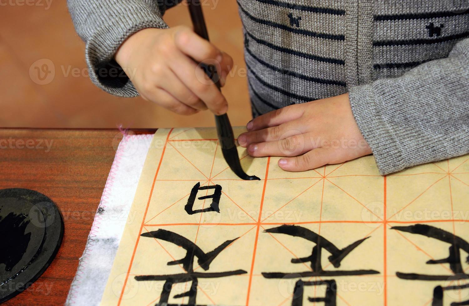Learning to write chinese photo