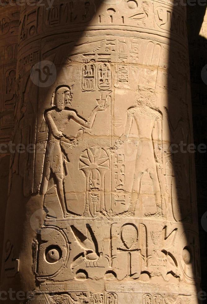 Egyptian column photo