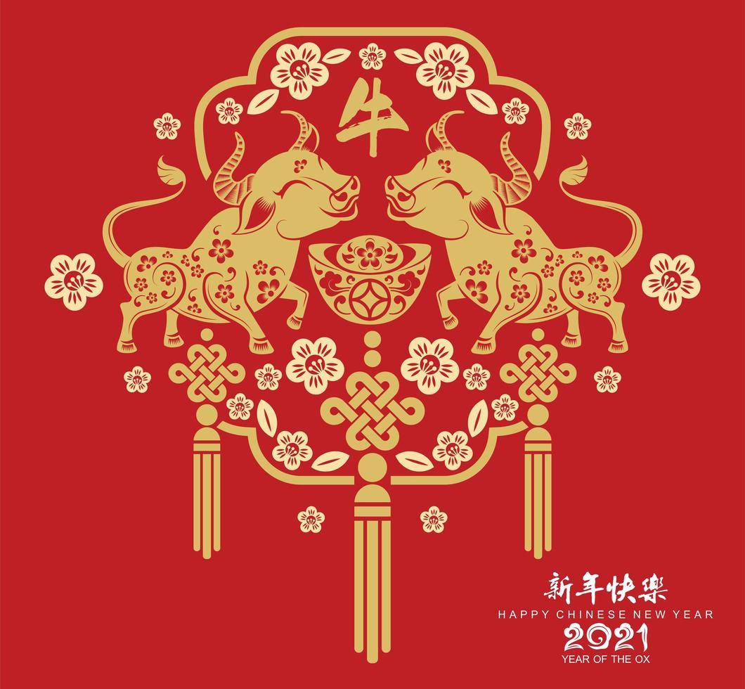 Año nuevo chino 2021 bueyes de oro en diseño rojo vector