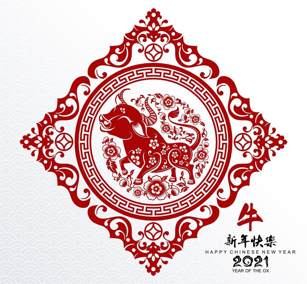 Año nuevo chino 2021 marco de diamante rojo con buey vector