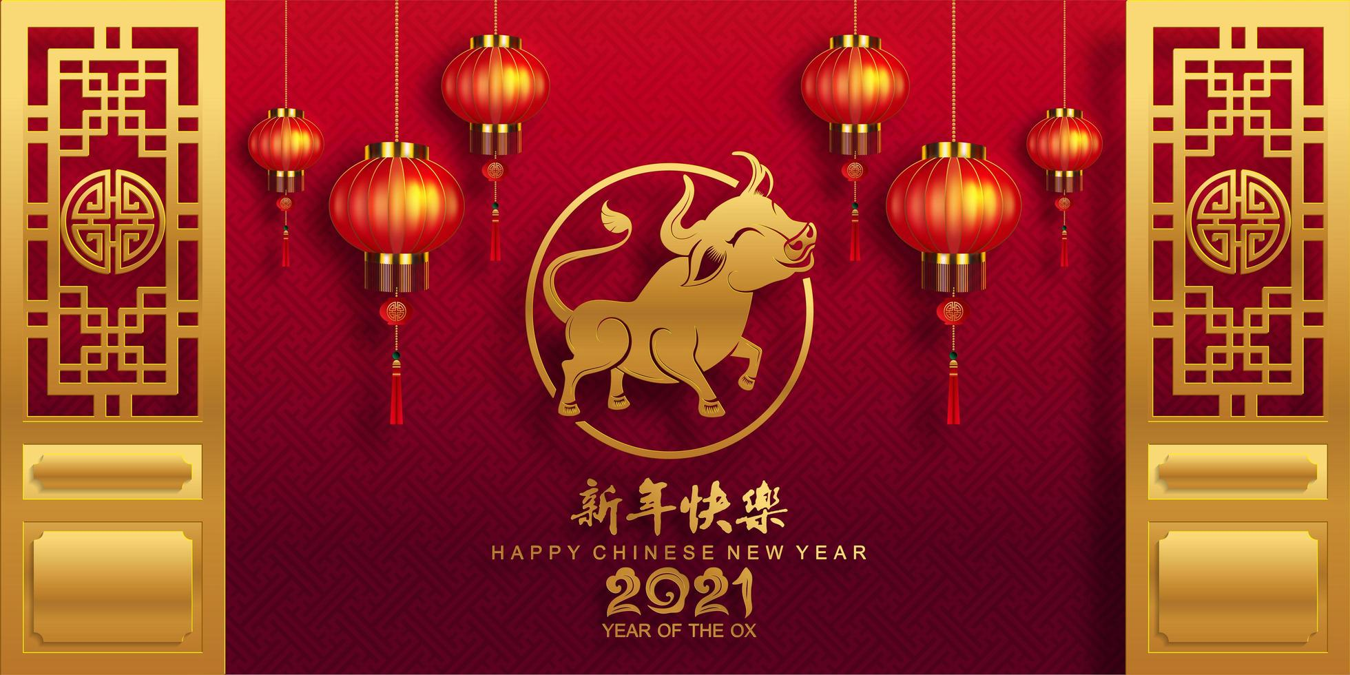 Chinese new year 2021 banner with lanterns and ox vector