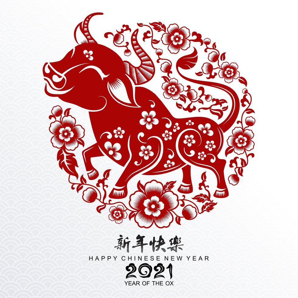 Año nuevo chino 2021 marco floral con buey vector