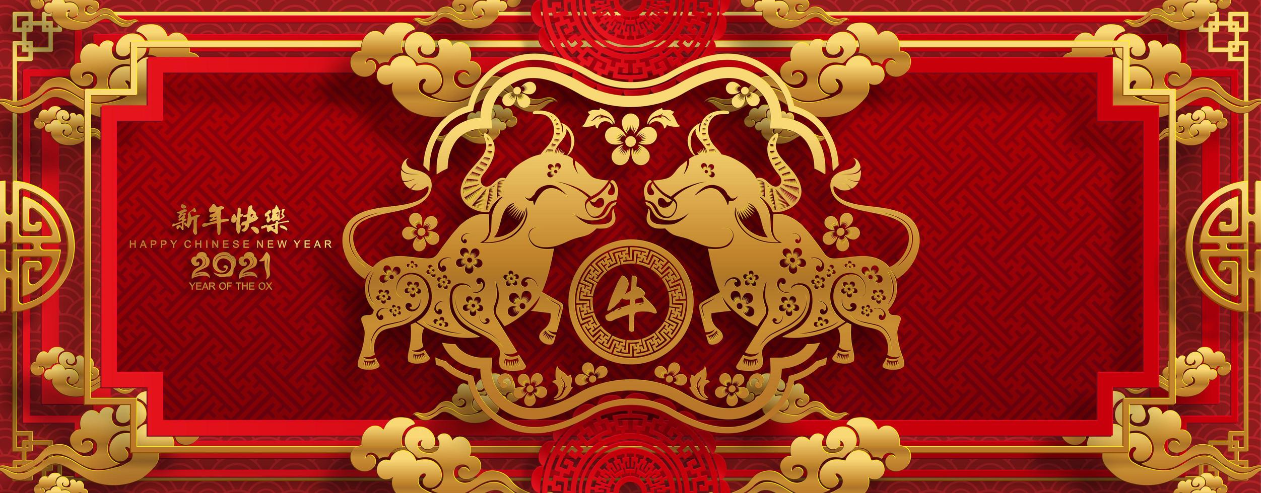 Chinese new year 2021 banner with golden oxen vector