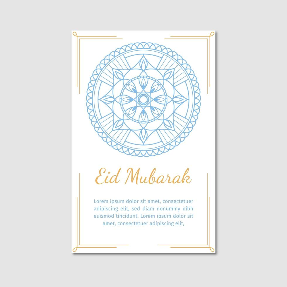 White Eid Mubarak card vector