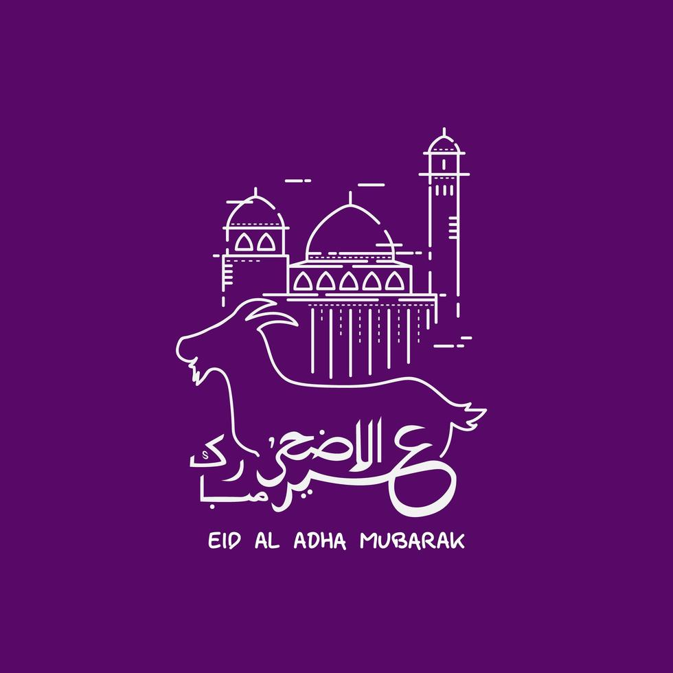 eid al adha line design with mosque and goat download free vectors clipart graphics vector art eid al adha line design with mosque and