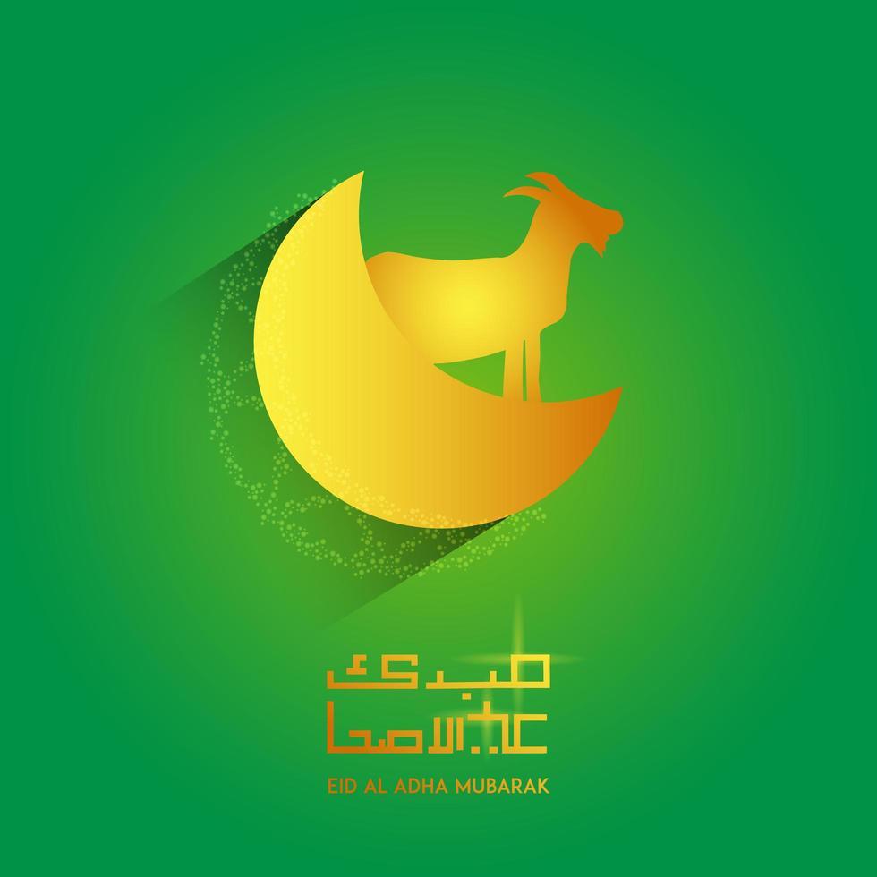 Green and gold Eid Al Adha Mubarak card vector