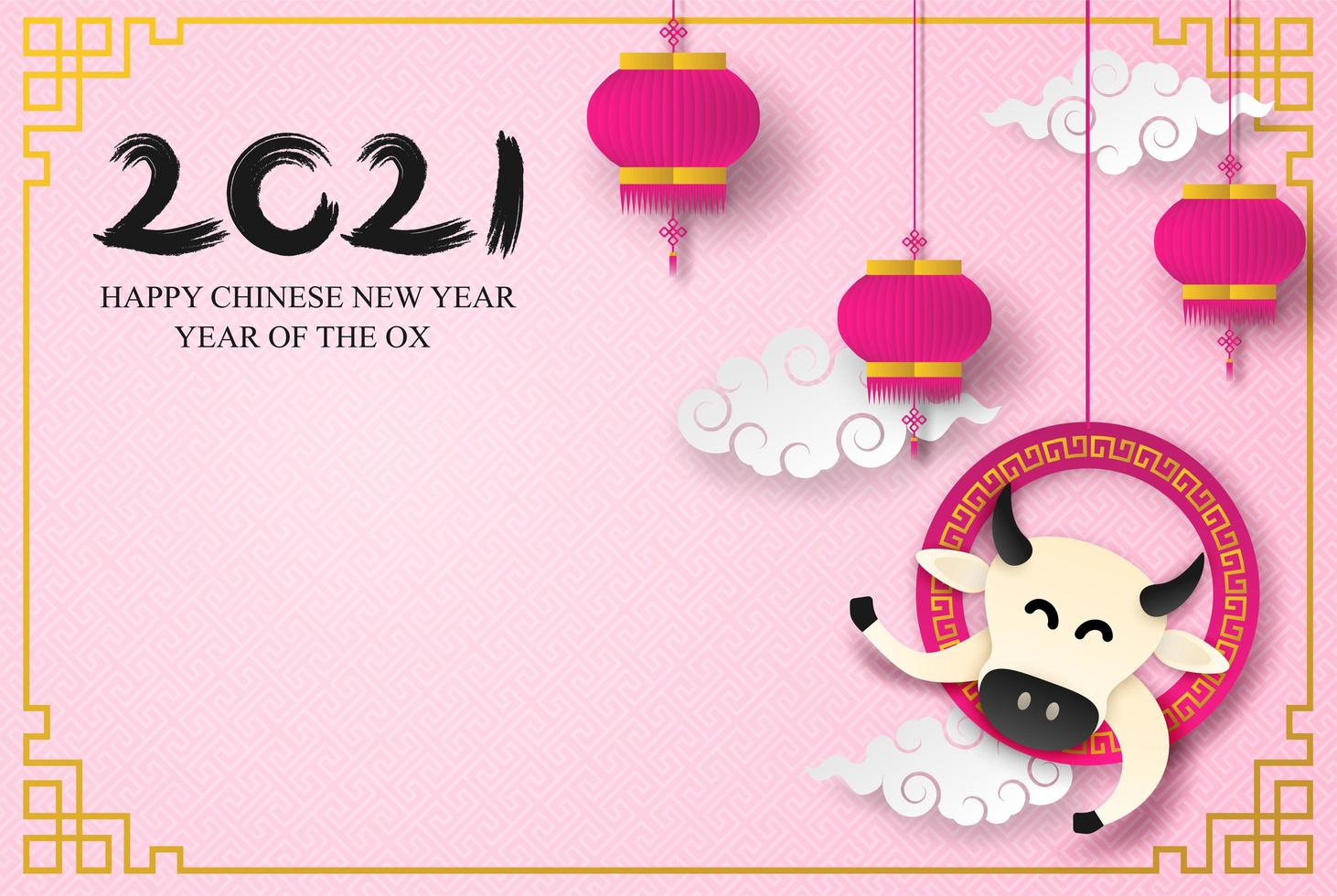 Paper cut Chinese New Year design with pink lanterns vector