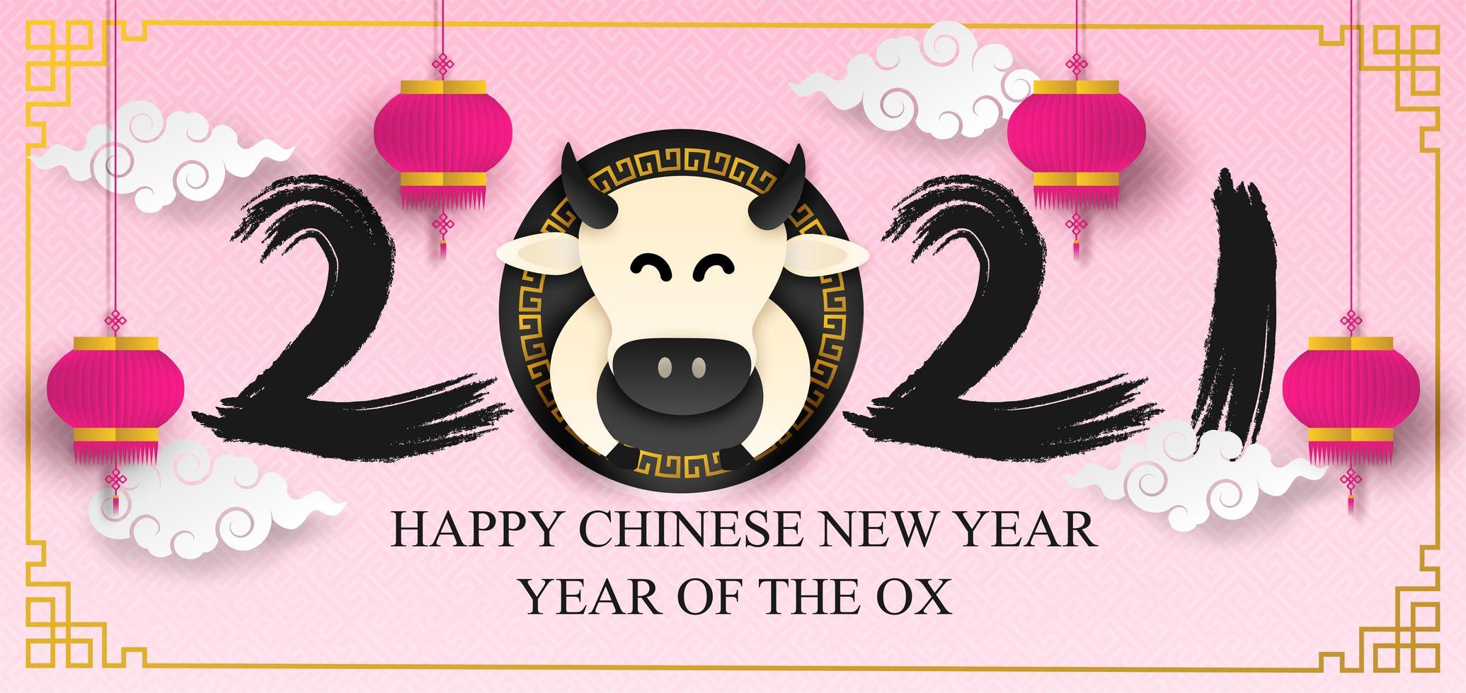 año nuevo chino 2021 texto y buey en rosa vector