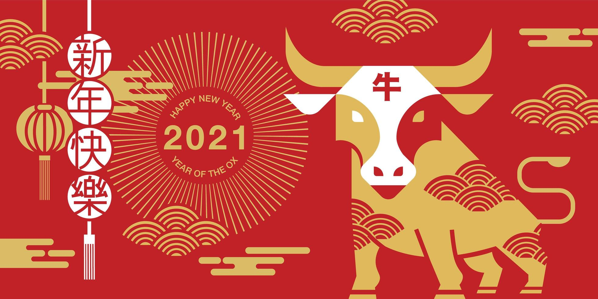 Red and gold Chinese New Year 2021 design vector
