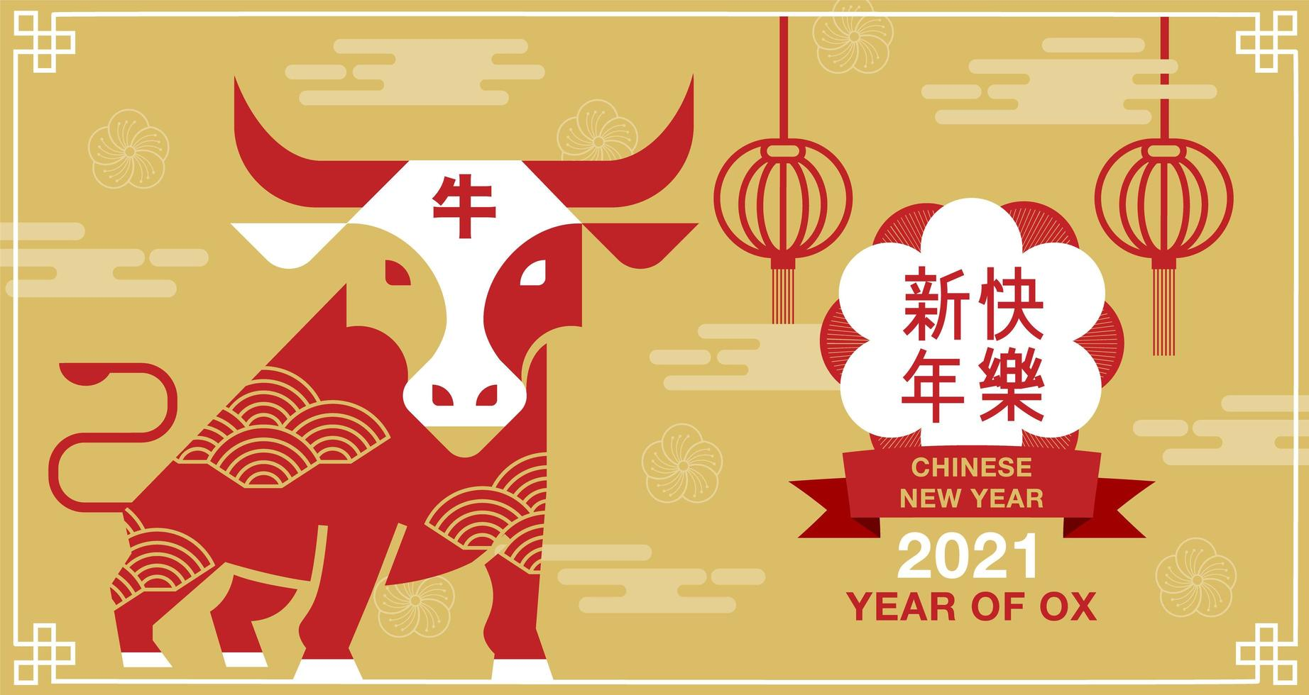 Oro chino año nuevo 2021 banner con buey rojo vector