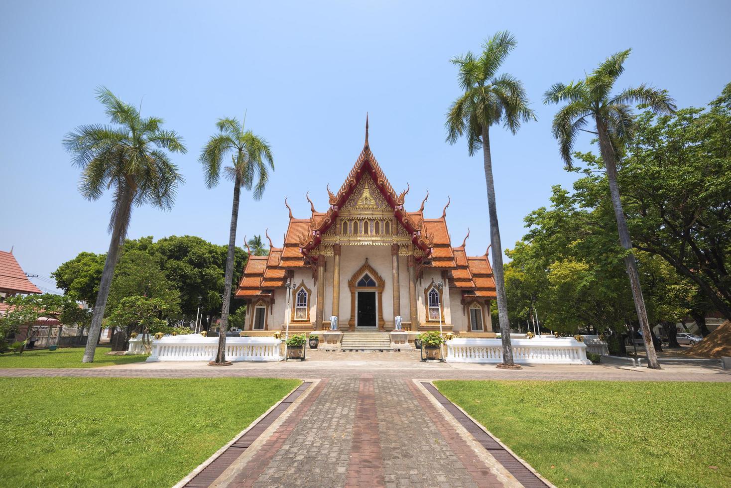 Wat Si Ubon Ratanaram  photo