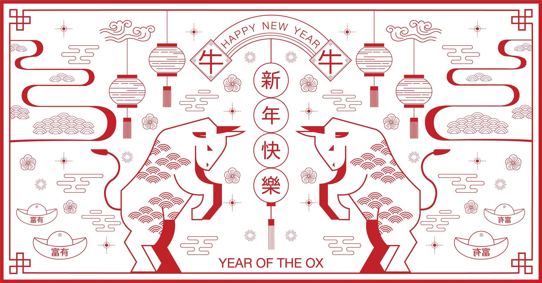 Ornamental red and white Chinese new year banner vector