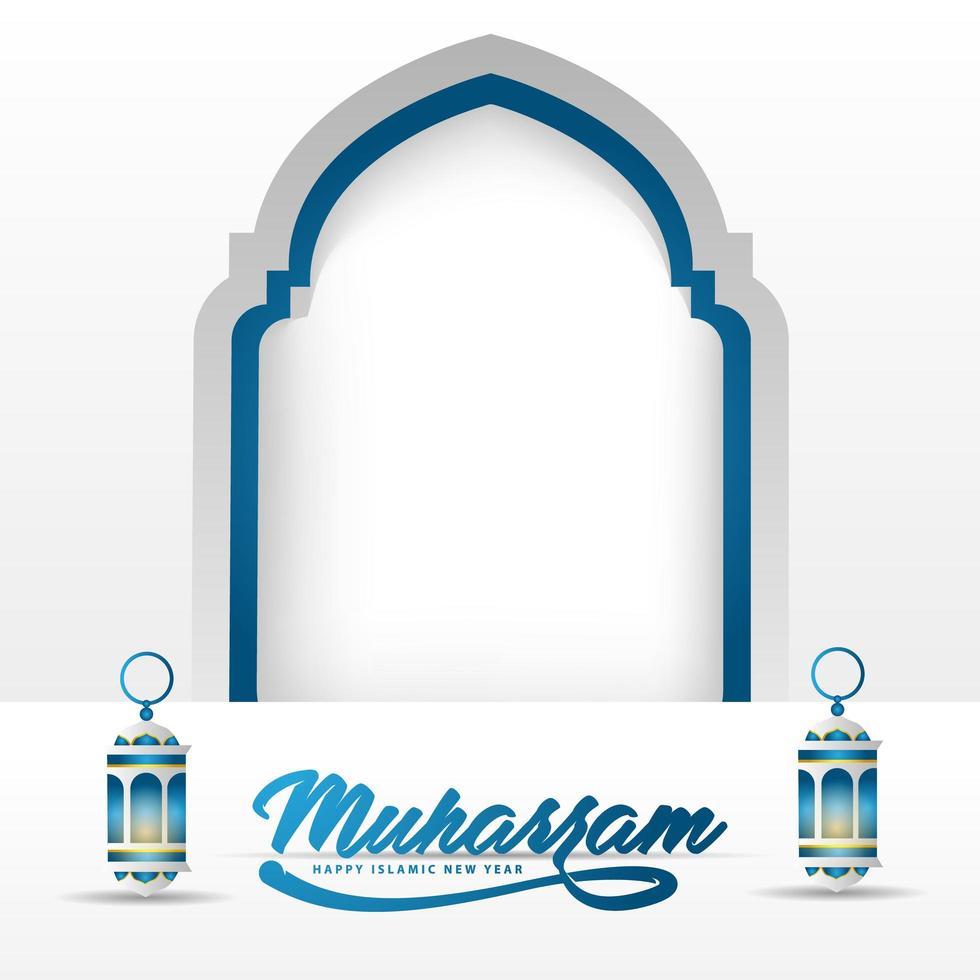 fond de nouvel an islamique heureux muharram vecteur
