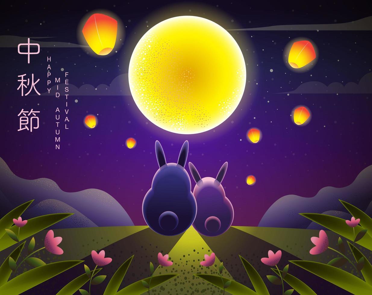 diseño del festival del medio otoño con conejos mirando la luna vector