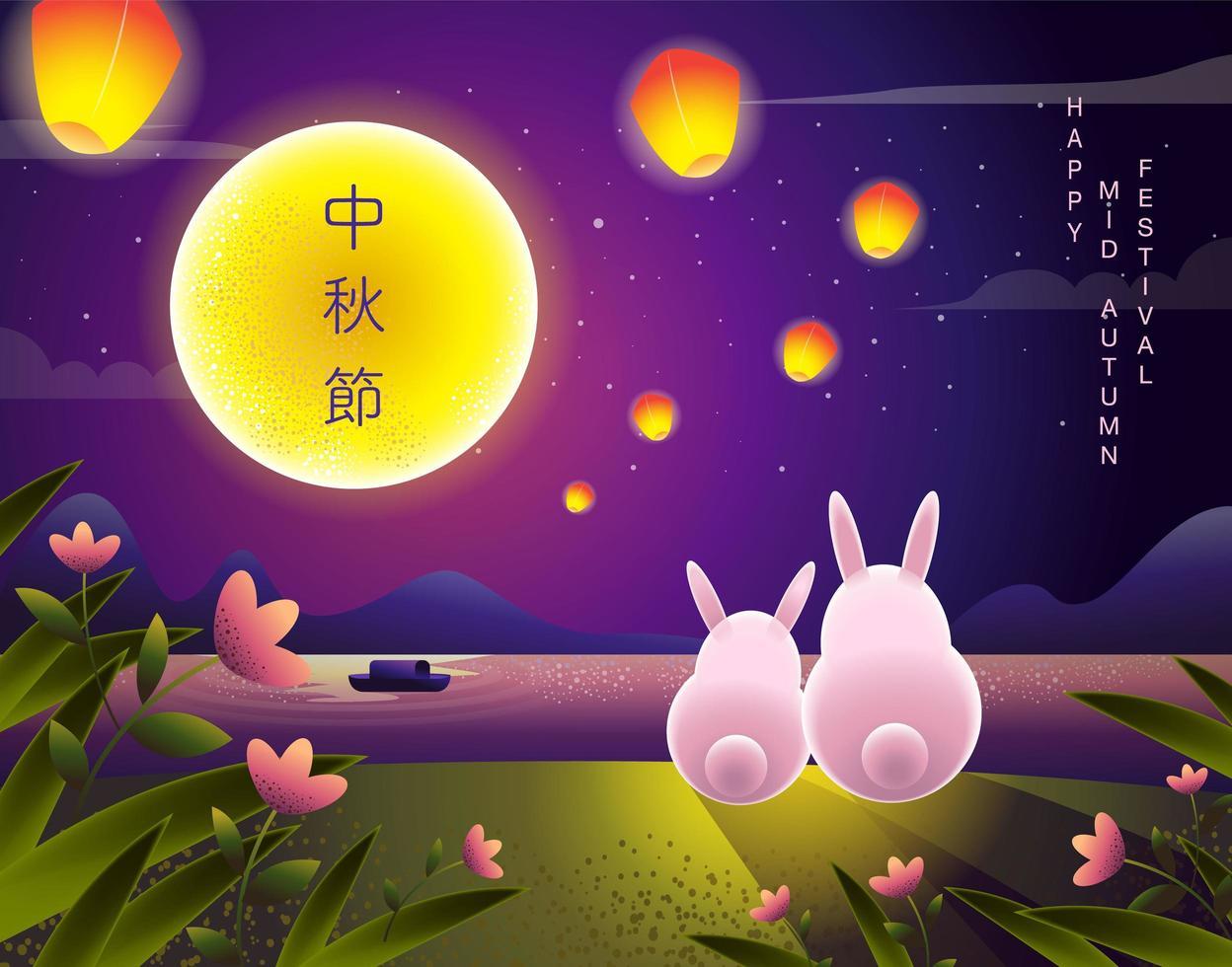 diseño del festival del medio otoño con conejos mirando el agua vector