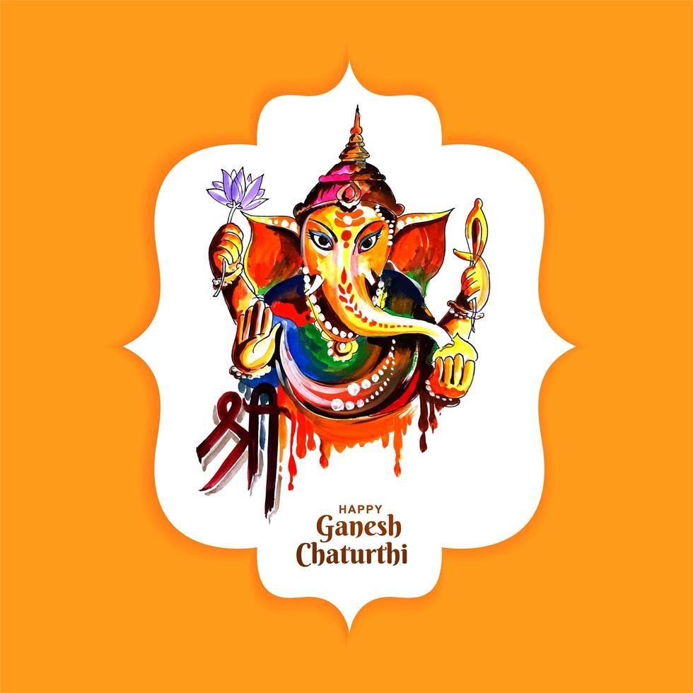 tarjeta colorida del festival del señor ganesha chaturthi de la acuarela vector
