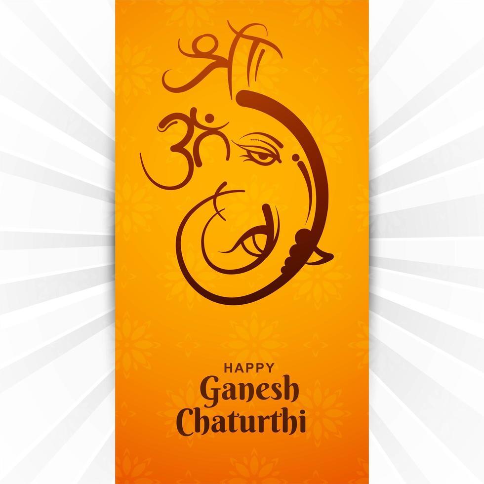 Tarjeta de Lord Ganesha con panel naranja en patrón de ráfaga vector