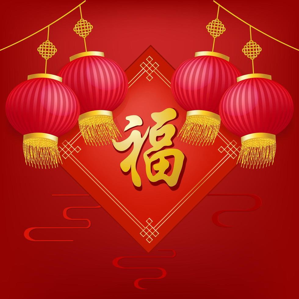 Happy Chinese new year design with hanging lanterns vector