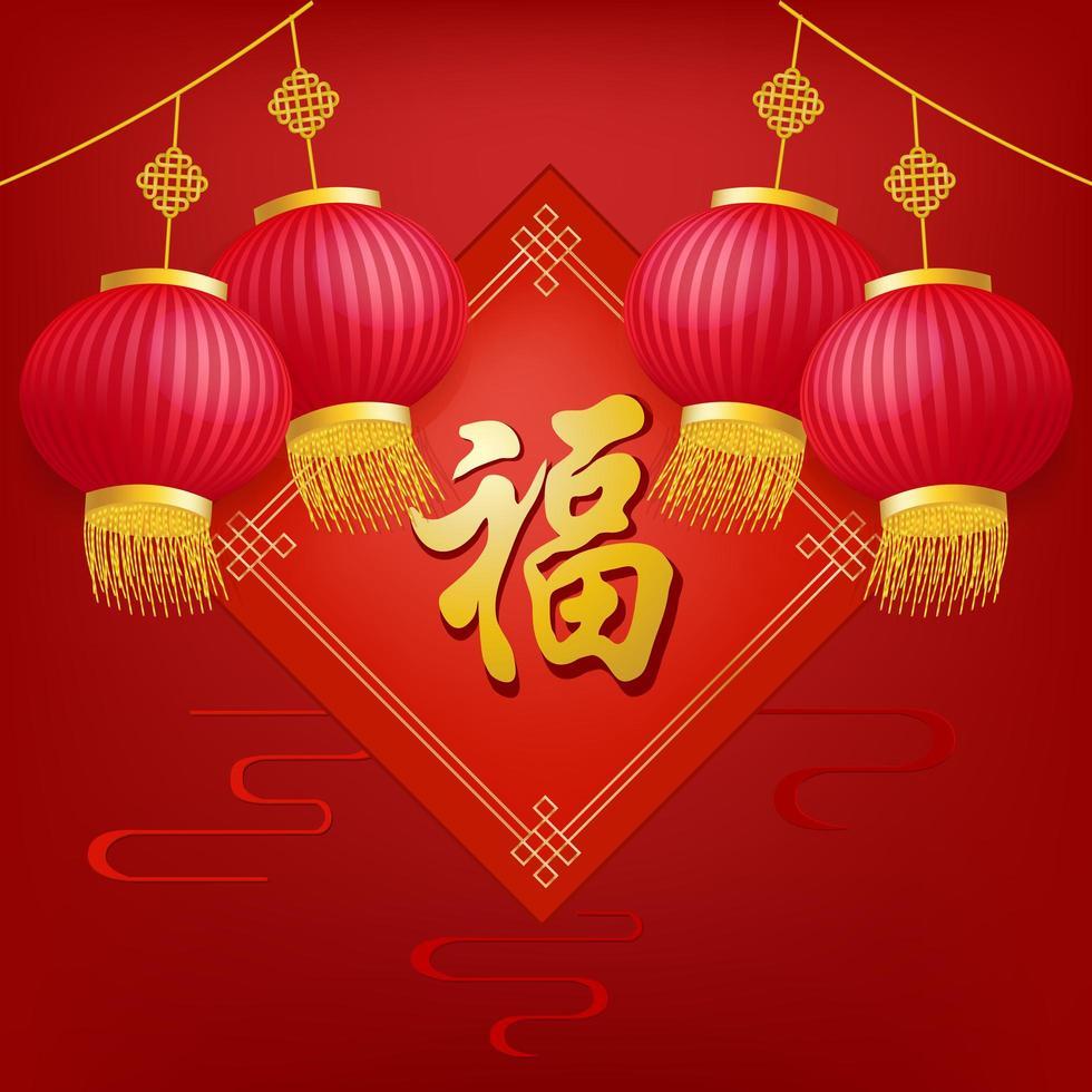 feliz ano novo chinês com lanternas penduradas vetor