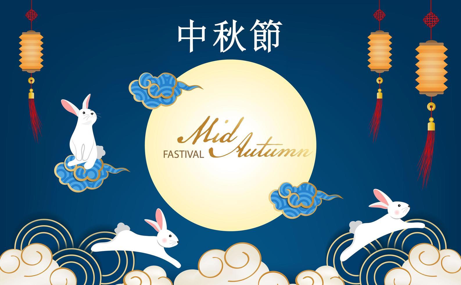 conejos saltando en las nubes diseño chino del festival del medio otoño vector