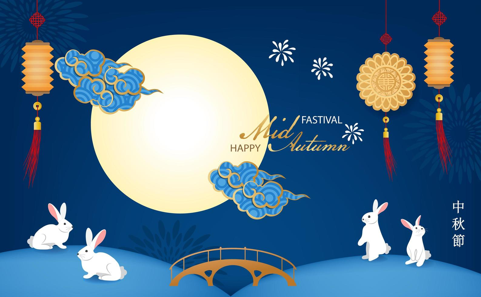 Mid-Autumn Festival design with mooncake and lantern 1249503 Vector Art at  Vecteezy