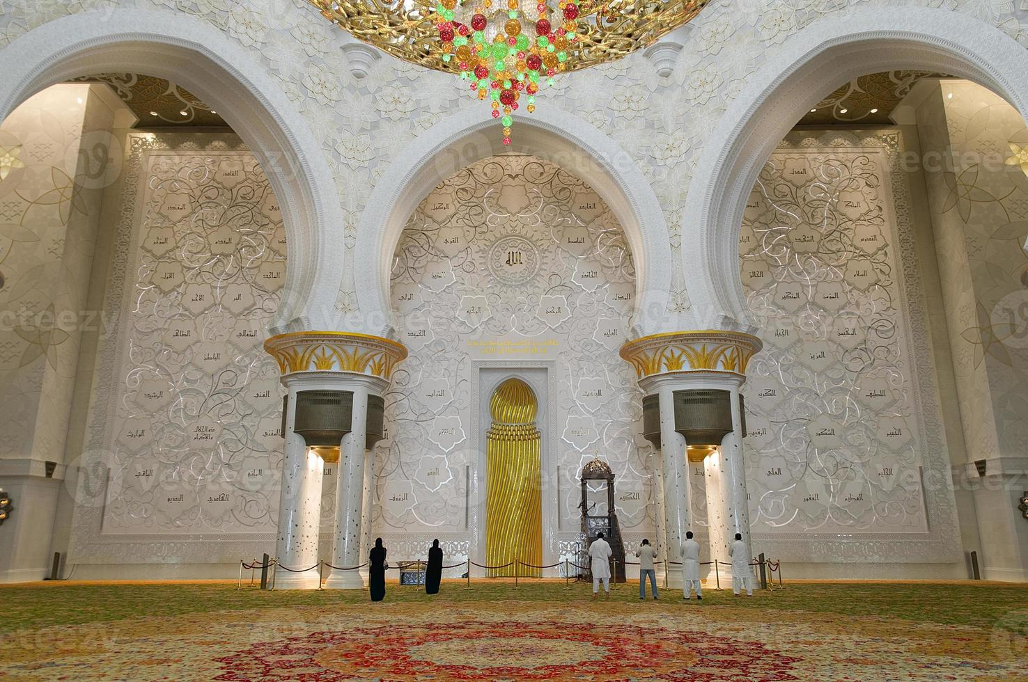 Mihrab of Sheikh Zayed Grand Mosque photo