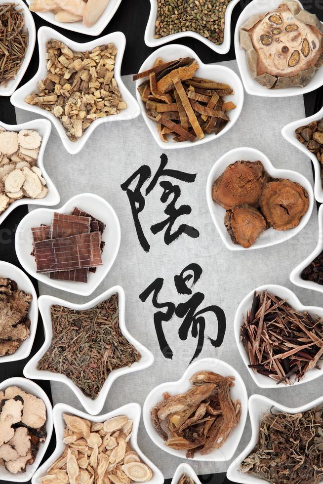 Yin and Yang Herbs photo