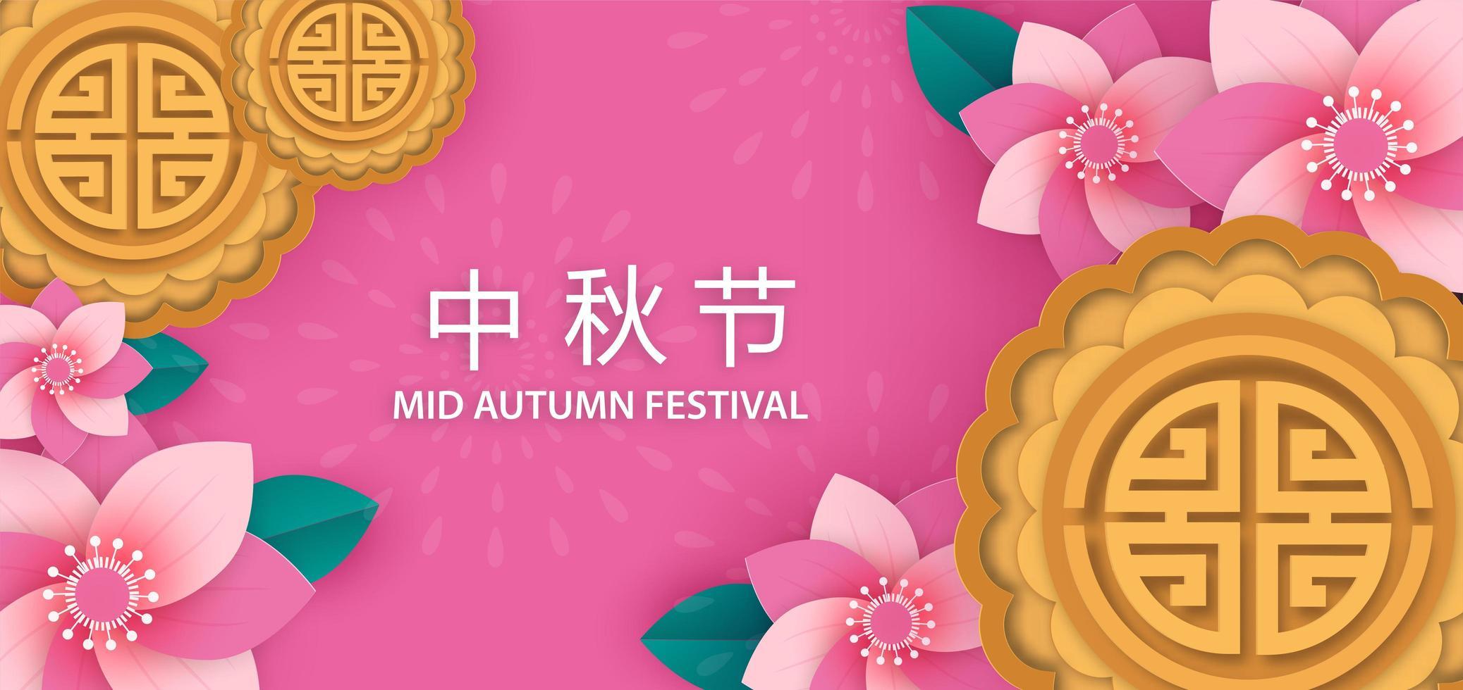 banner festival de meados do outono com flores e bolos lunares vetor