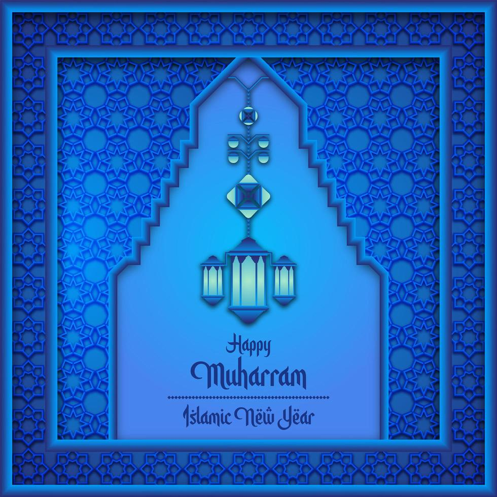 año nuevo islámico feliz muharram banner ornamental azul vector