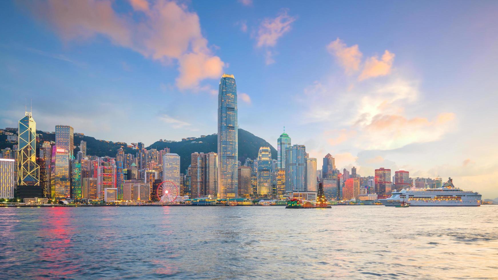 Hong Kong skyline photo