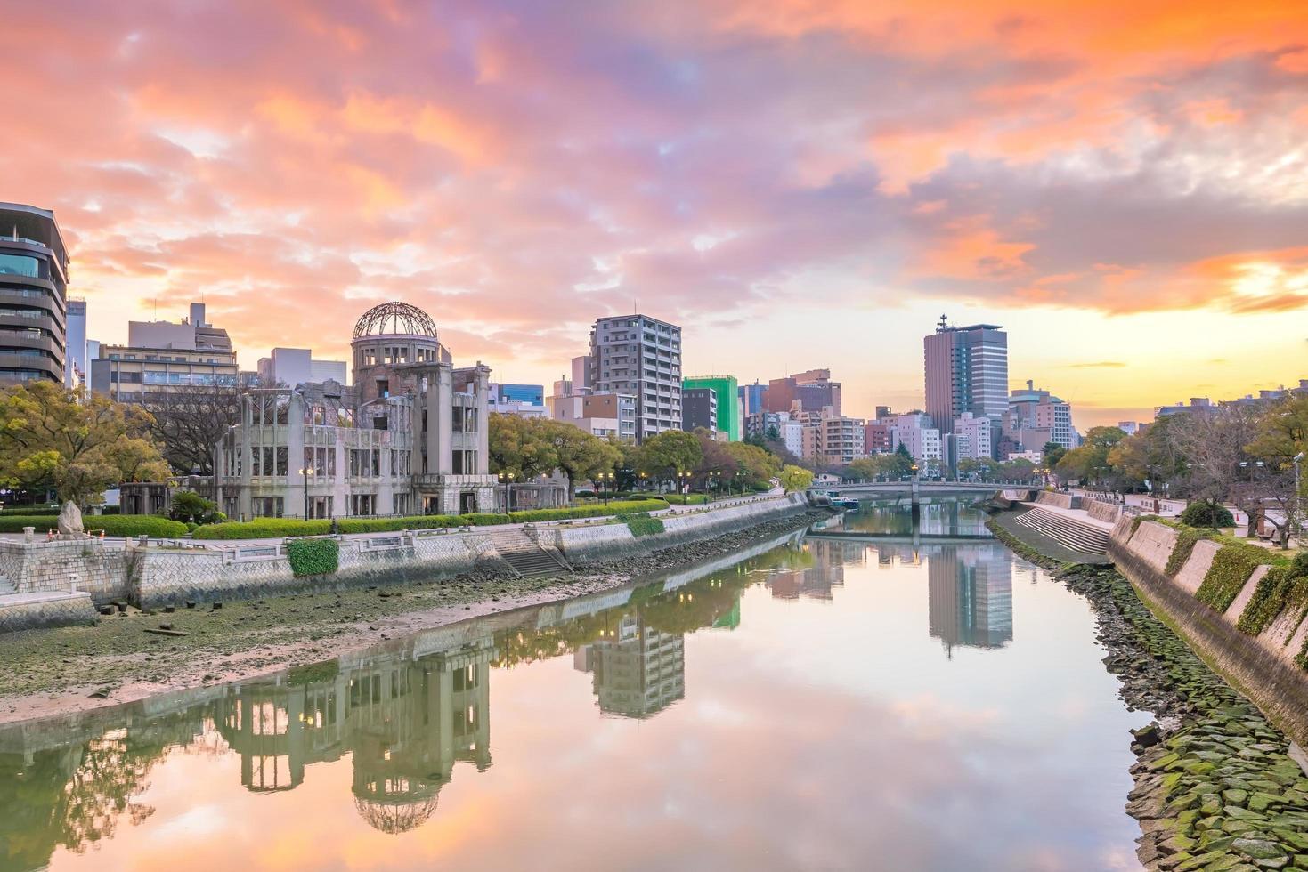 Hiroshima Peace Memorial Park  photo