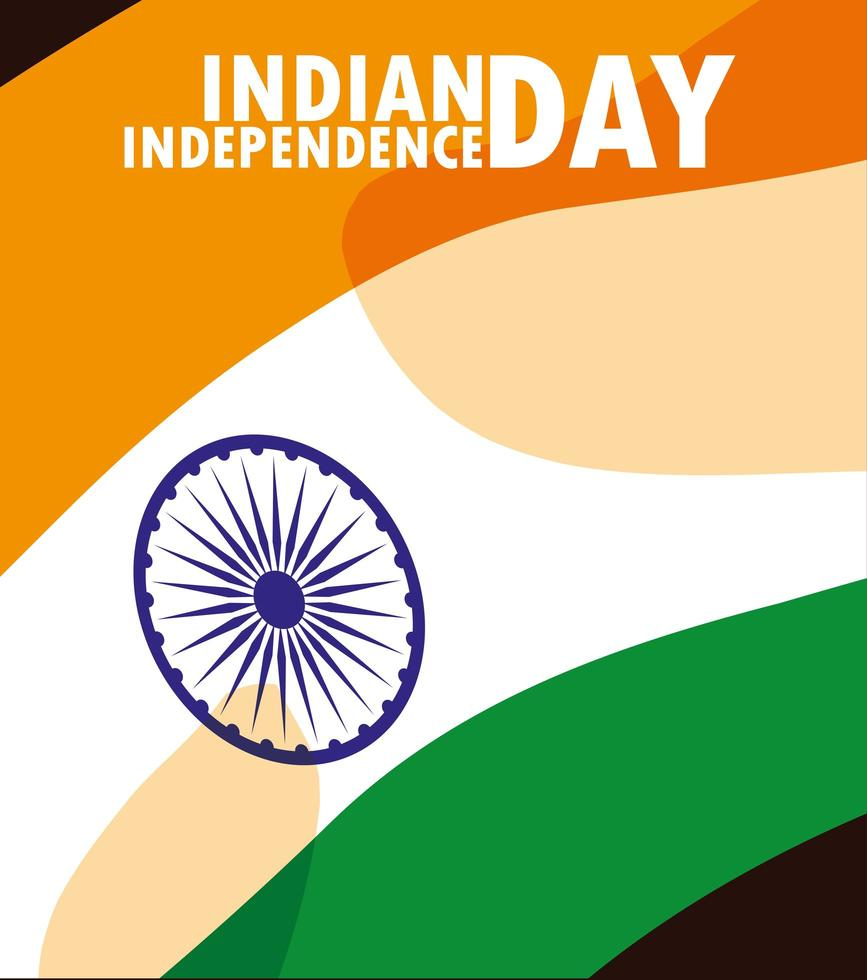 Indian Independence Day poster with flag vector