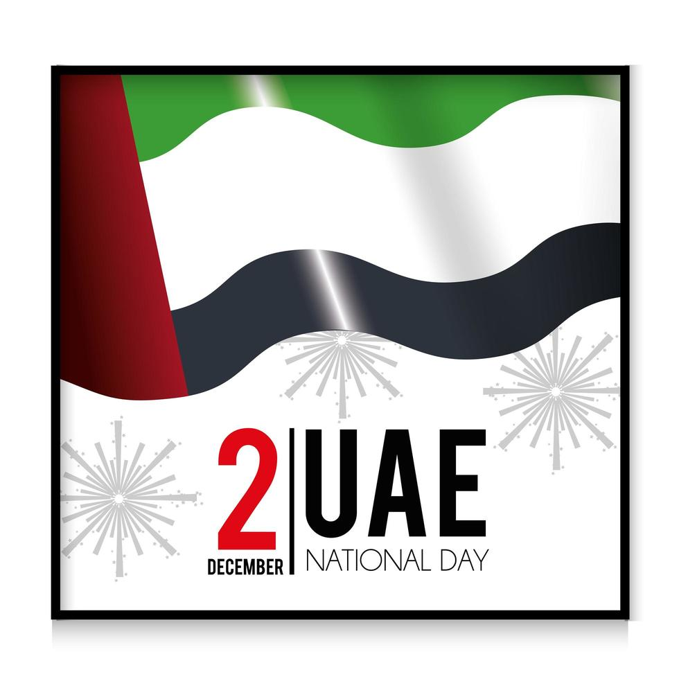 UAE national day celebration vector