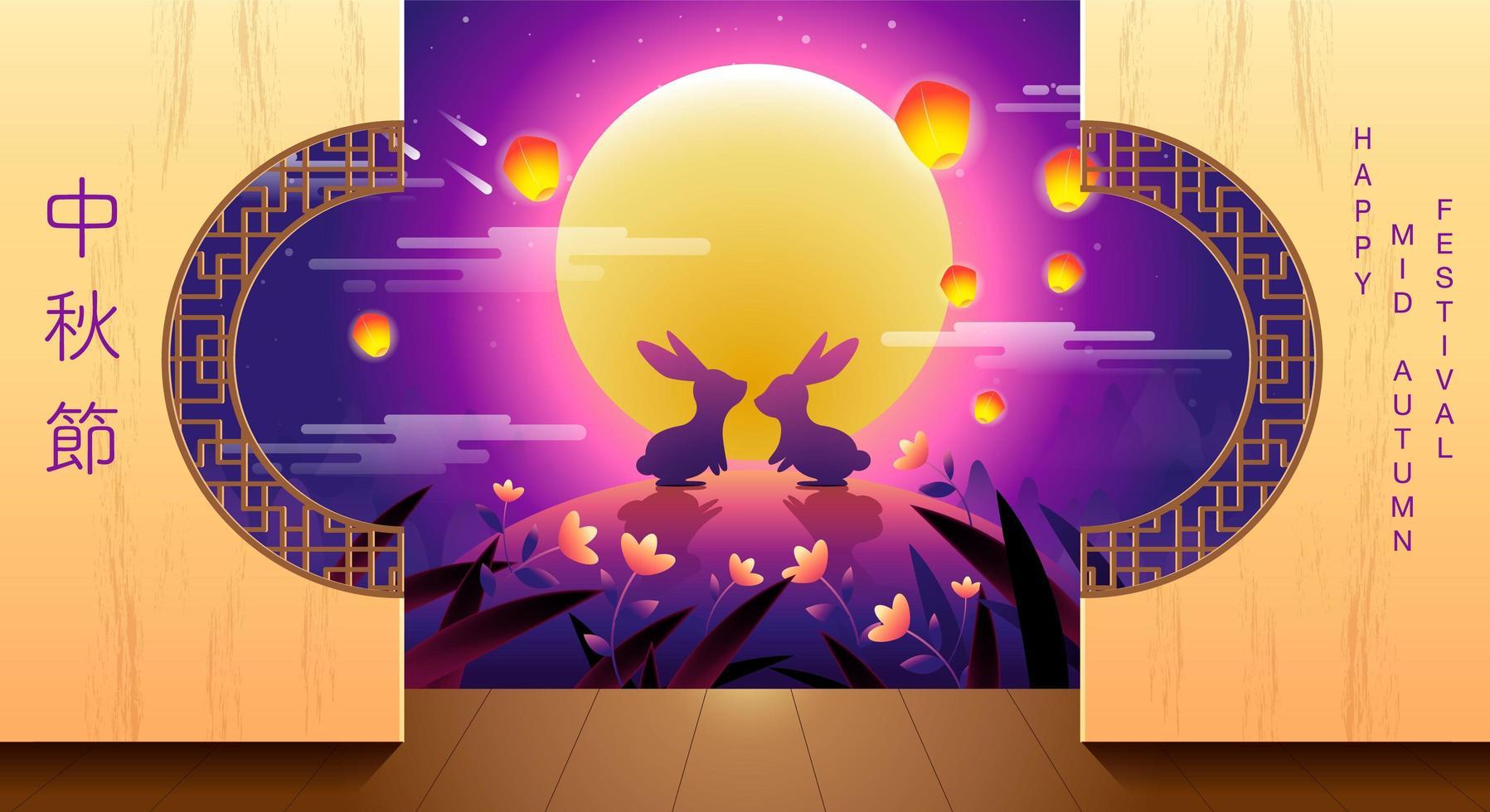 feliz festival del medio otoño con siluetas de conejo en la colina vector