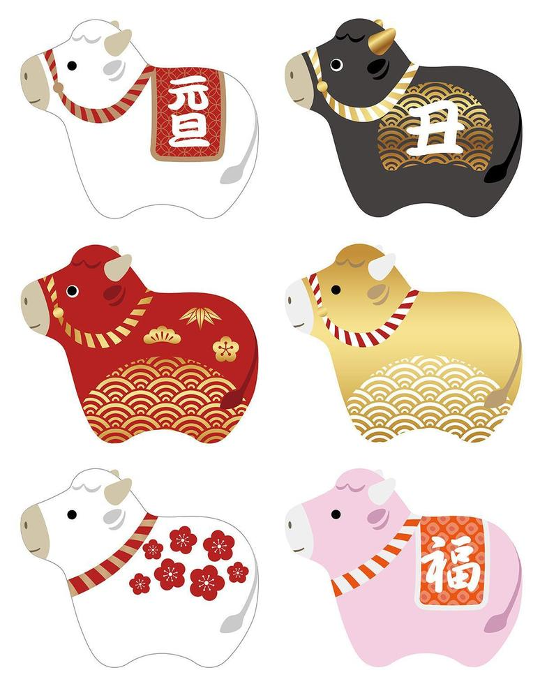 Year of the ox Japanese mascot set vector