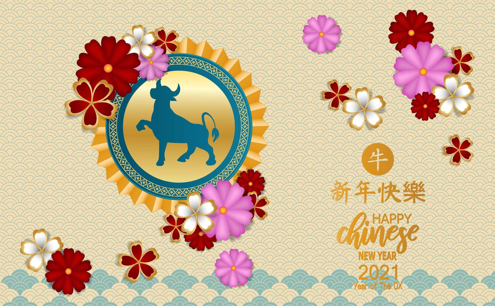 Chinese new year 2021 ox and Asian element design vector