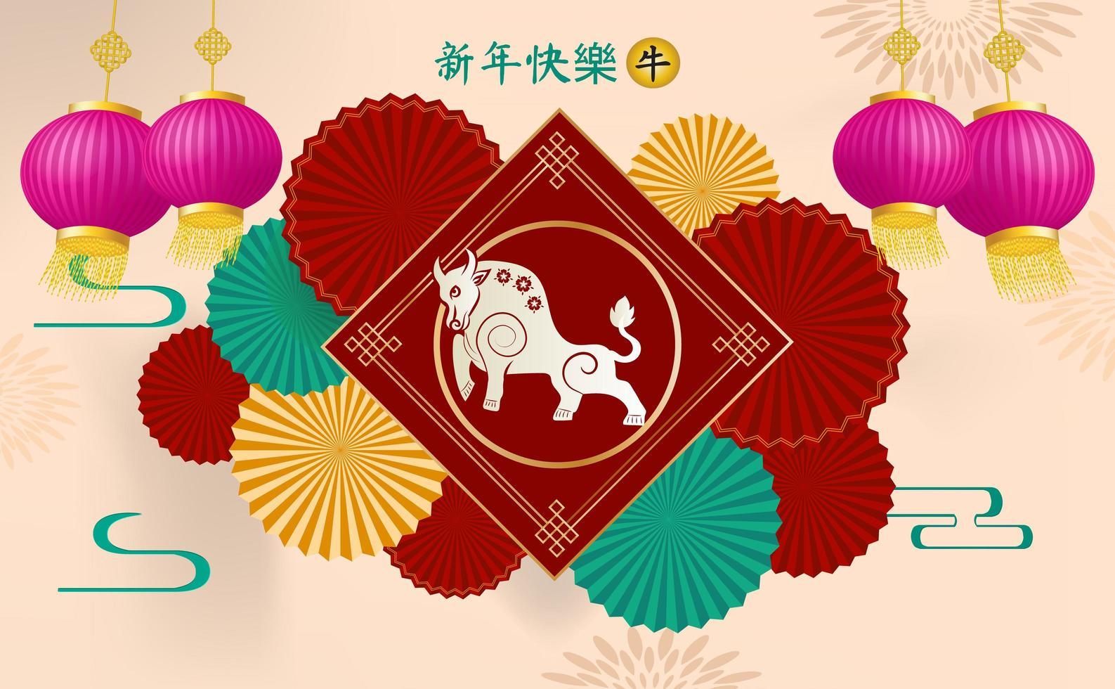 año nuevo chino 2021 buey y diseño de elementos asiáticos vector