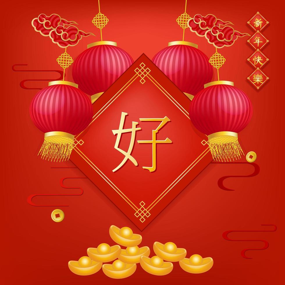 feliz año nuevo chino diseño con linternas vector