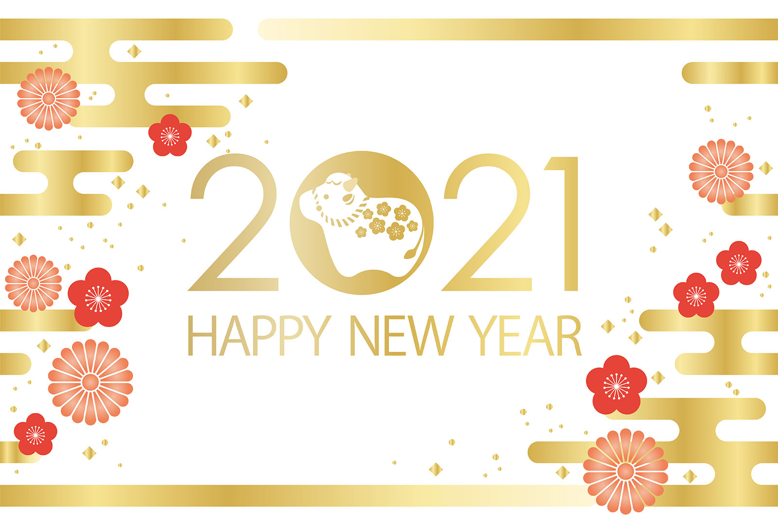 2021 Year Of The Ox Greeting Card Template Download Free Vectors Clipart Graphics Vector Art