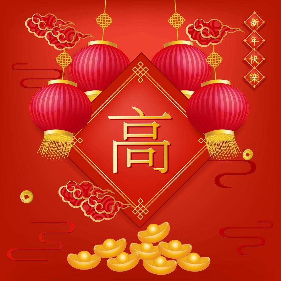 diseño de personajes del tesoro del año nuevo chino vector