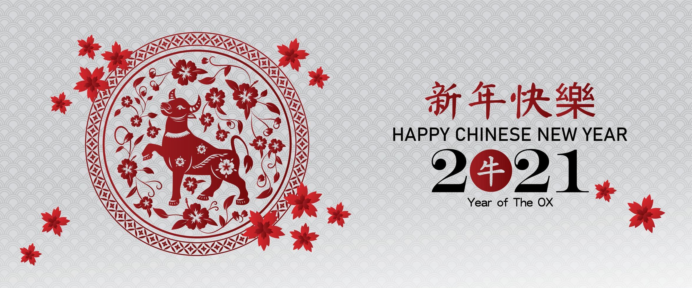 año nuevo chino 2021 año del diseño del buey vector