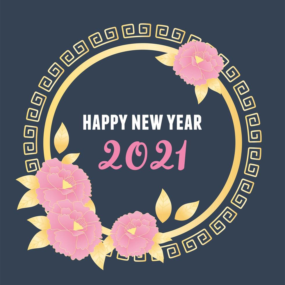 Happy New Year, 2021 emblem with flowers vector