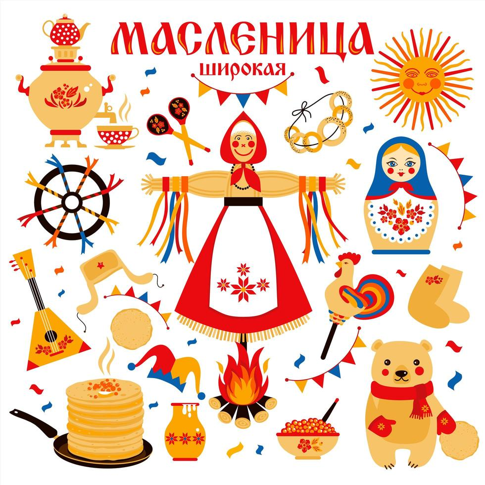 Set on the theme of the Russian holiday Carnival vector