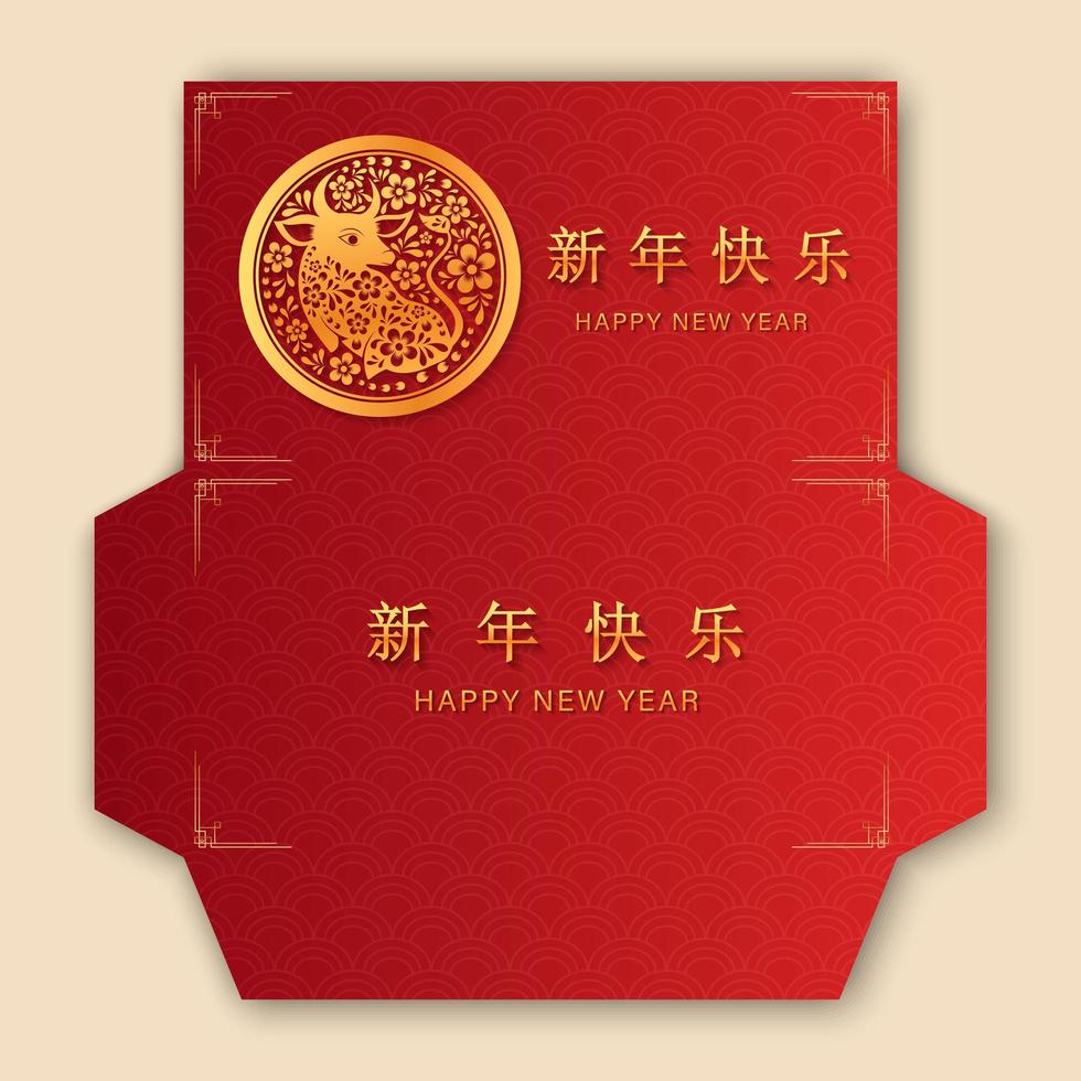 Chinese new year 2021 year of the ox box template vector