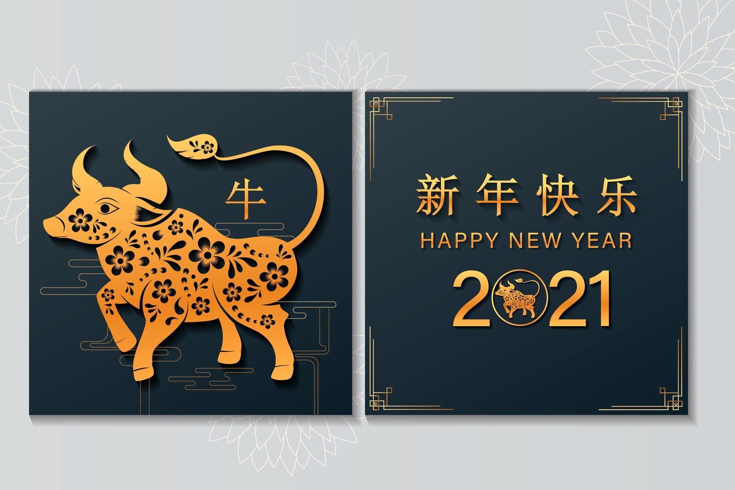 año nuevo chino 2021 año del buey vector