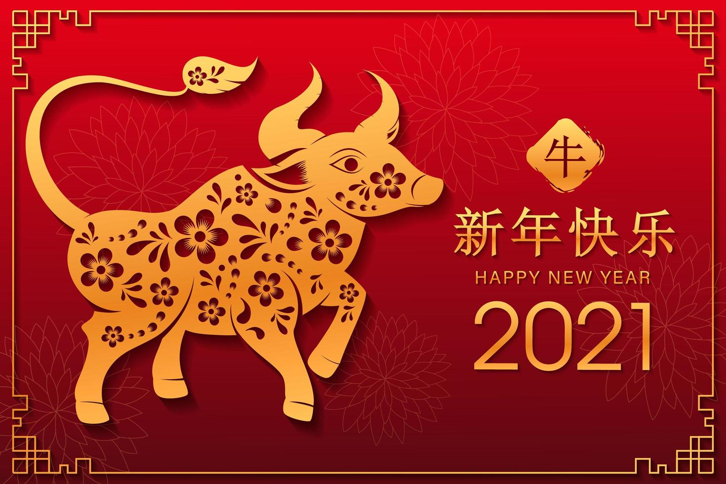 Chinese new year 2021 year of the ox vector