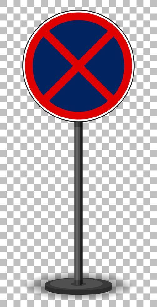 sin señal de stop sobre fondo transparente vector