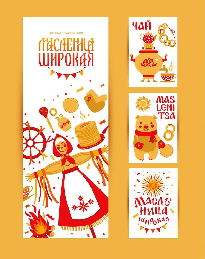 Set of cards on the theme of Carnival vector