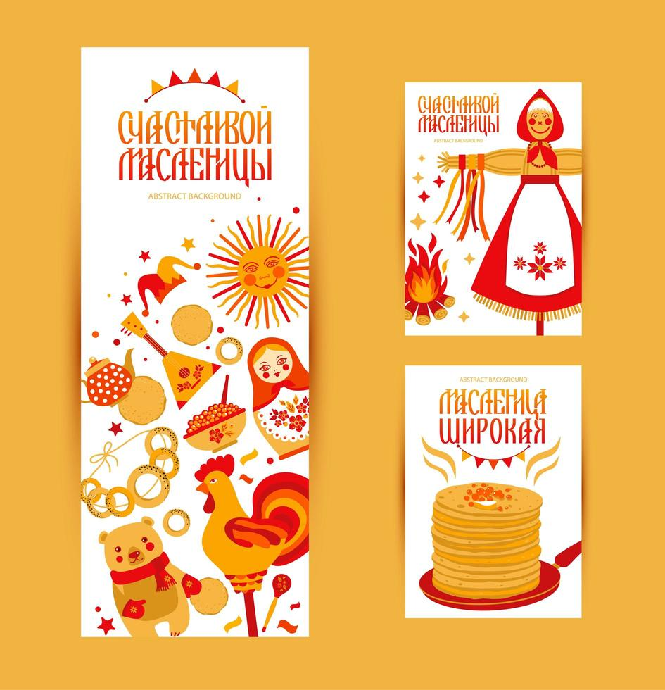 Set of cards and banner on the theme of Carnival vector